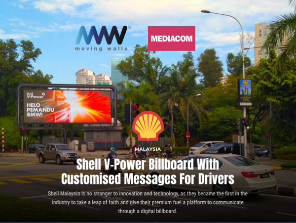 Shell Personalised Billboard
