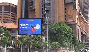 Asia's First Programmatic OOH Powered by Moving Walls Reaches Tipping Point as Campaigns are Planned, Bought, and Delivered Automatically on 800 Screens Across Malaysia.